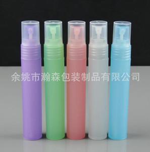 Botellas de perfume del aerosol 20ml Precio de fábrica Botellas de perfume recargables del atomizador del atomizador del tubo plástico helado colorido Aerosol
