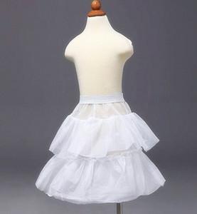 الفتيات ثوب نسائي الأطفال تنورات زفاف العروس وصيفه الشرف اكسسوارات قماش قطني أبيض 1-Hoop 2-Layer زهرة فتاة فستان طفل تحتية