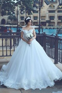 Arabic 2017 New Modern Wedding Dresses Cap Sleeves Lace Appliques Organza Crystal Beaded A Line Sweep Train Plus Size Formal Bridal Gowns