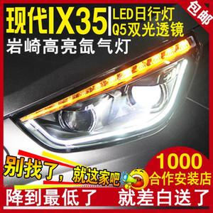 Para el conjunto de faros IX35 del moderno IX35, 09-16 faros modificados Q5 lente de xenón doble luz LED