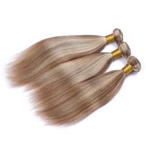 Paino смешанный цвет человеческих волос шелковистая прямая девственница бразильский фортепиано #8/613 выделить человеческие волосы ткать пучки 3 шт. лот