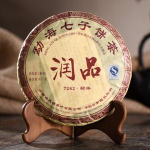 357g Reife Puer Tee Yunnan Run Pin 7262 sieben Sohn Puer Tee Bio Pu'er Alter Baum Gekochte Puer Natural Black Puerh Tee-Kuchen