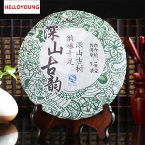 100 g Yunnan Deep Mountain Ancient Rhyme Puer thé brut thé Puer gâteau Pu'er naturel organique plus vieil arbre vert Puer préférence alimentaire vert