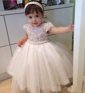 2017 criança meninas menina vestidos de flores até o chão branco tule com mangas curtas pérolas de luxo perolização vestido de baile miúdo vestido de comunhão