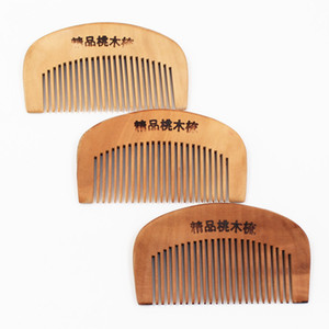 Le nouveau peigne en bois de santé naturelle (impression claire) peigne antistatique en bois peigne en gros 16 massage
