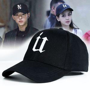 Fashion U Baseball Caps Men Women Trend Adjustable Basketball Hats Snapback Flat Slong The Spring Summer Dance Cap Peaked Cap High-quality