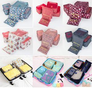 Travel Bag Packing Bag Организаторы Стиральные сумки Anti-Dust Портативные сумки для хранения Одежда Носки Обувь Косметический мешочек Упаковка Кубики 6PCS / se