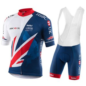 2019 Grande Bretagna Cycling Jersey Maillot Ciclismo manica corta e ciclismo Salopette Ciclismo Kit Strap BICICLETAS O19121606