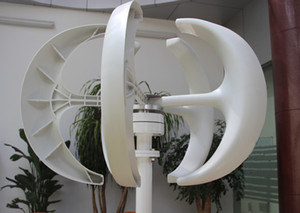 300 w ev kullanımı rüzgar jeneratörü küçük Dikey 3 fazlı ac 12 v 24 v ücretsiz kargo başlangıç rüzgar hızı 2 m / s