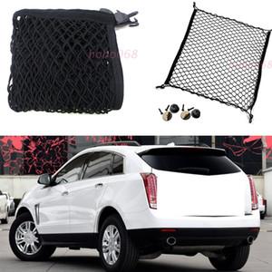 Para Cadillac SRX 2004-2016 Carro Auto Veículos Preto Tronco De Bagagem De Bagagem De Bagagem De Armazenamento Nylon Liso Seat Sede Net