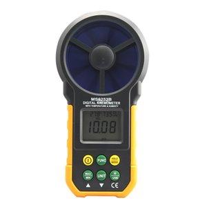 Freeshipping Digital Anemometer TRh Sensor Luft Windgeschwindigkeit Geschwindigkeitsmesser USB-Schnittstelle