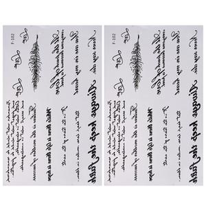 Body Brace Black Feather Words Temporary Tattoo Sticker Lettera Art Tatuaggio impermeabile Tatuaggio rimovibile