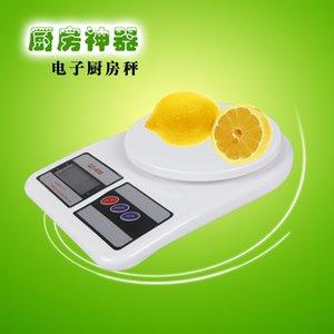 Küchenwaage für Mini-Schmuckwaage Elektronische Waage Wiegen Backen Werkzeuge Großhandel Tee nach traditioneller chinesischer Medizin