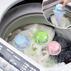 Сетчатый фильтр-мешок Домашняя стиральная машина Принадлежности для стирки с плавающей Lint Сетчатый чехол-фильтр-мешок Фильтрация Удаление волос Мяч для стирки KKA1562