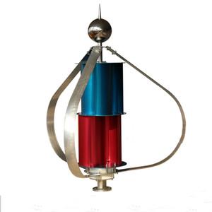 Büyük kalite ücretsiz kargo 200 w 200 watt 3 fazlı ac 12 v 24 v rüzgar türbini jeneratörü düşük rüzgar hızı ile dikey başlangıç
