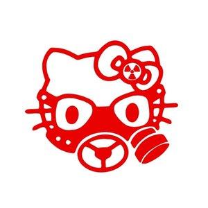 Artesanías Calcomanías de vinilo Pegatinas para el coche Pegatinas para la ventana Rasguños Pegatinas Pared Parachoques Parachoques Accesorios Jdm Hola máscara de gas Cat Skull