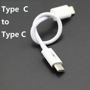 TPE Materail 18CM من النوع C إلى النوع C ذكر إلى ذكر كبل إس إس أبيض 60pcs GB COPPER 50pcs / lot