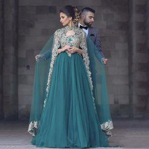 2019 Teal Turquesa árabe musulmán vestidos de noche con Cape Scoop A Line Suave tul con apliques de encaje de oro vestido de fiesta largo de baile