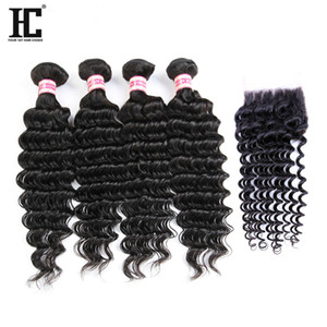 Brazilian Deep Wave Virgin Hair With Closure 4 Bundles With Closure Brazilian Virgin Hair With Free Part Closure HC Human Hair Extensions