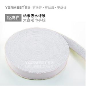 Grip Tape per asciugamano da Tennis Squash Badminton Racket, impugnatura assorbente in fibre nano-assorbenti