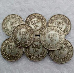 100 Mandat britannique Coin Palestine Mils Ensemble complet (1927-1942) Silver Coin Israël pas cher Prix de Nice usine Accessoires Accueil Promotion 8pcs LHDA