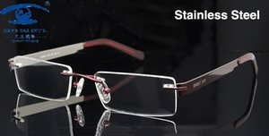 Wholesale- SKY&SEA OPTICAL  Women Rimless Glasses Frames Men Eyeglasses Spectacles Prescription Eyewear Rx