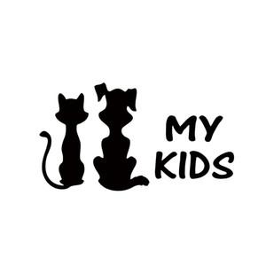 Sıcak Satış Sevimli Serin Grafik My Çocuk Kedi Ve Köpek Yeni Tasarım Araç Plakası Pencere Vinil Kamyon Çıkartması Jdm