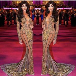 Yasmine petty caminar la alfombra roja vestidos de celebridad nueva manga larga 2021 v cuello vistes de noche formales