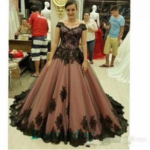 Blush Black Quinceanera Dresses 2019 겸손한 V 넥 Sweet 16 볼 가운 크리스털 코르셋 Back 데뷔 가운 Tulle Vestidos De 15