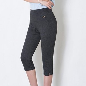 Free shipping Summer new mother pants thin section of high waist leisure female seven points thin feet pants PW001 Women's Pants & Capris