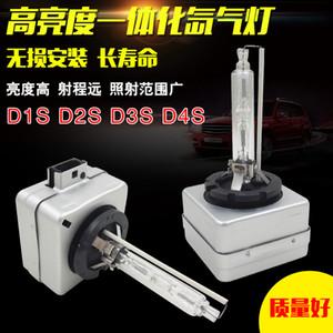 Bateau libre 2PCS voiture Xenon D1S caché ampoules Super Bright haute puissance 35W D1S caché Xenon Ampoule haute puissance 35W D1S Xenon ampoules Promotion