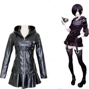 Kukucos Tokio Ghouls Touka Kirishima luchando ropa vestido de cuero traje de cosplay