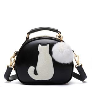 2017 Cat Printing Bag Ladies Crossbody Bolsas Círculo Bolsos de Cuero de Las Mujeres con Bolso de Mensajero de Las Mujeres de la Bola de Piel