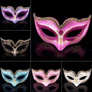 Masquerade Ball Dance Mask Mode Frauen Kostüm Kostüm Prom Augenmaske Mardi Party Hochzeit Masken Gold Glitter Edge Gefälligkeiten