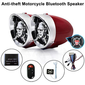 Altoparlante stereo antifurto amplificatore stereo audio Bluetooth per moto da 2.5 pollici Car Radio FM Hi-Fi Audio Carica MP3 USB