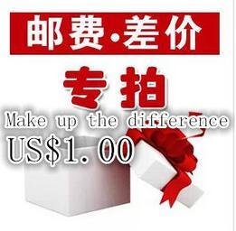Extra Cost for goods or for freight,please contact us before placing the items 1USD