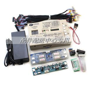 Freeshipping Panel Test Tool LCD / LED Bildschirm Tester Eingebaut 53 Arten Programm w / Englisch Instruktion VGA Inverter LVDS Kabel 12 V 4a Adapter