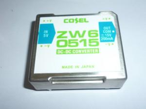 ZW60515 DC / DC MODULE POWER MODULE 2PCS / LOT
