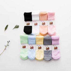 2017 de Alta Calidad de primavera y verano de algodón calcetines de bebé y bebé engrosada calcetines de terciopelo 9 colores envío 100 piezas de la gota