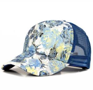 남녀 패션 여름 여성 메쉬 Sanpback 레이스 꽃 인쇄 태양 모자 꽃 트럭 장착 야구 모자 모자