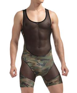 나일론 깎아 지른 남성 섹시 속옷 투명 위장 패치 워크를 통해 볼 남성 복서 반바지 바디 슈트 게이 섹시한 란제리