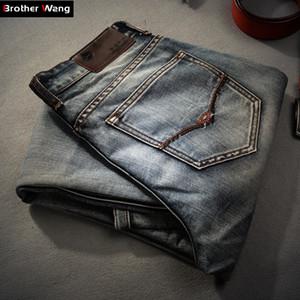 erkekler rahat erkek pantolon için Toptan-Kardeş Wang erkek giyim Yeni Erkekler Jeans moda Retro İnce küçük düz kot
