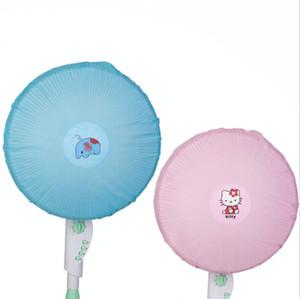 Cute cartoon art fan cover The dust cover the fan set of non-woven electric fans Creative home