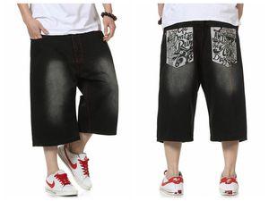 Al por mayor-Estilo de verano Hip Hop Baggy Loose Printed Pants para hombres Denim Jeans Shorts Mens Shorts Plus Size 30-46 FS4941
