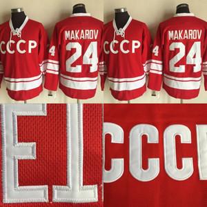 최고 품질 24 Sergei Makarov 1980 CCCP 러시아 하키 유니폼 MeNs 100 % 스티치 레드 하키 유니폼 파격 무료 배송 S-XXXL