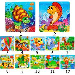 Increíble 1PC Tortuga Niños de madera 16 piezas Niños Rompecabezas Educación y aprendizaje Puzzles Juguetes (Tamaño: 14.7cmx14.7cm)