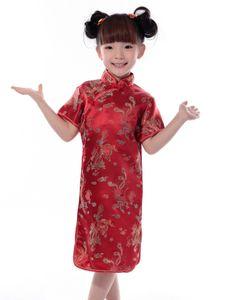 Shanghai Story Baby Girls estilo chino QiPao vestido marca Phoenix Phoenix Cheongsam para niñas traje de rendimiento de los niños