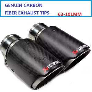 10pcs ID 63mm OD 101mm Stainless Steel Akrapovic Carbon Fiber Car Exhaust Tip Muffler for any cars