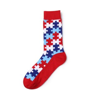 Man Fashion SockS With Puzzle Pattern, Make Your Own Socks, combed Cotton Male Sock wedding gift