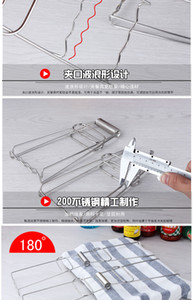Stainless steel kitchen supplies from the caliper disc universal clip bowl clip anti scald bowl bowl to spread the artifact